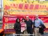 Vivianne, Kenna, Martin and Joel.Tai O, Lantau Island